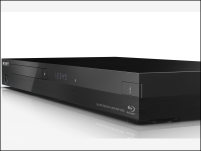 Reproductor SA-CD/Blu-ray Disc Sony BDP-S7200 con escalado a 4K