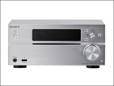 Sistema Multi Audio Player MAP-S1 de Sony con amplificador de 100W y reproductor CDs
