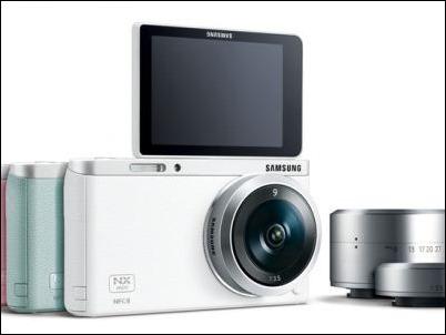 """Samsung incorpora el efecto """"Beauty"""" a la NX Mini"""
