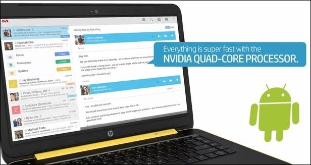 """HP lanzará un portátil de 14"""" con Android"""