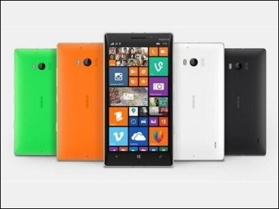 El Nokia Lumia 930, ya disponible en España a 599€