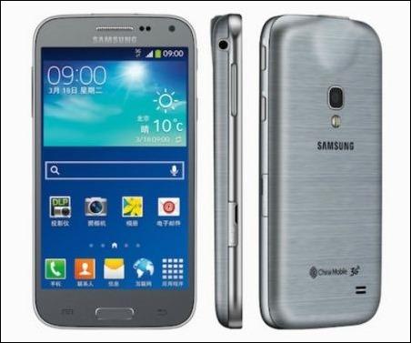 Samsung Galaxy Beam 2-01