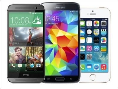 comparativa-HTC-SAMSUNG-IPHONE