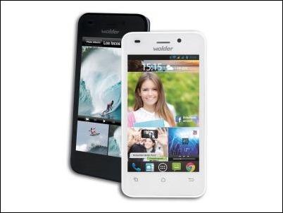 mismartSMILEw1 :), la sonrisa renovada del emoticón más famoso en un móvil