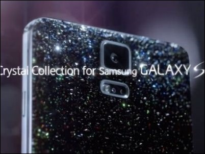 swarovski-galaxys5