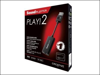 Creative Sound Blaster Play! 2, la nueva generación de tarjetas de sonido externas