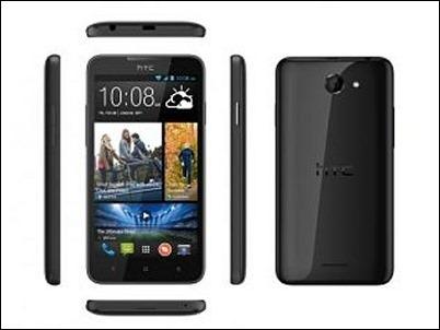 """Llega a España el HTC Desire 516 con pantalla de 5"""" y dual SIM al precio de 189€."""