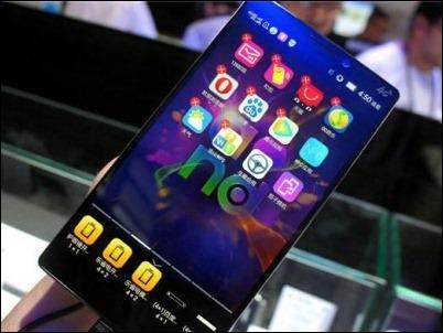 K920, el teléfono insignia de Lenovo será presentado el 5 de agosto