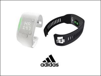 miCoach Fit Smart