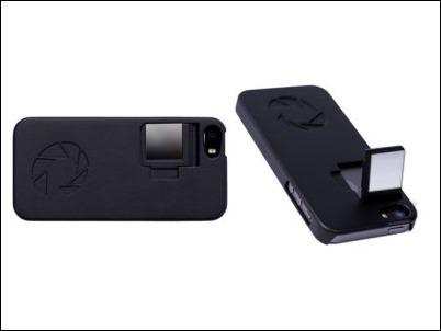 CaseCam: Carcasa con espejo para selfies para iPhone