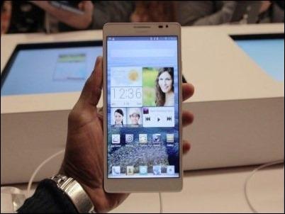 Huawei fija fecha para la presentación del Ascend Mate 3: el 3 de septiembre