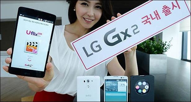LG-Gx2