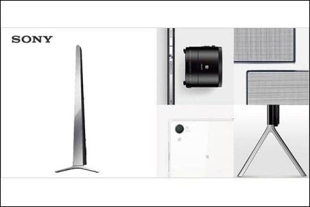 Sony presentará en IFA el Xperia Z3 y nuevos objetivos QX.