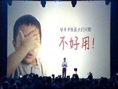 Xiomi venderá en los Estados Unidos