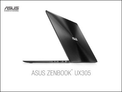 ASUS-ZENBOOK-UX305_PR02
