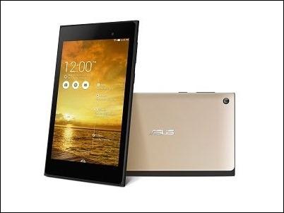 #IFA2014. Tablet Asus MeMO Pad 7, pura elegancia