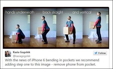 memes-iphone-07