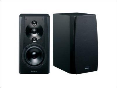 Sistema de altavoces de audio de alta resolución SS-AC3 de Sony: 3 vías y 6 diafragmas