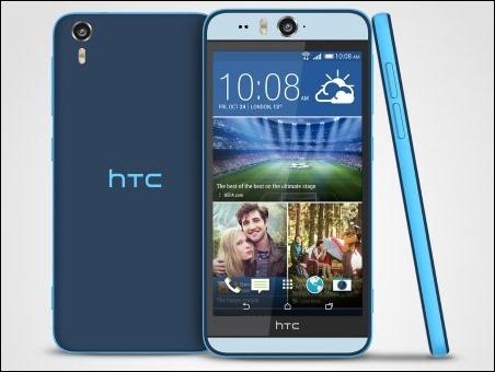 HTC Desire EYE: Simplemente los mejores selfies con su cámara frontal de 13 mpx