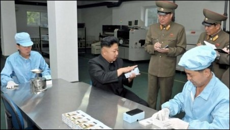 Pyongyang Touch-03