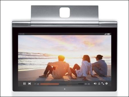 Lenovo presenta un tablet con proyector integrado