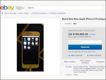 ebay-prototivo-iphone