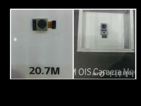 LG lanzará smartphone con cámara de 20.7 megapíxeles para el MWC 2015