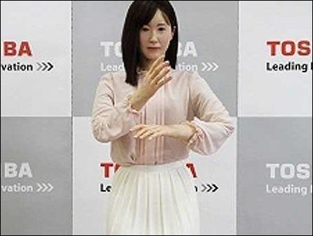 robot-social-toshiba