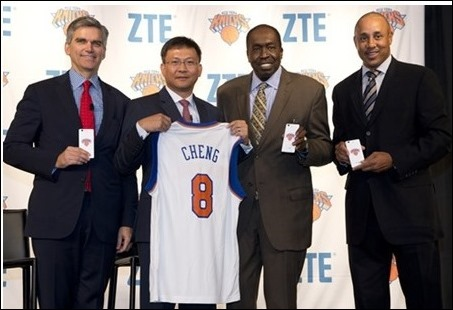 zte-NBA