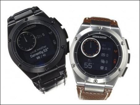 HP lanza un reloj inteligente con diseño clásico