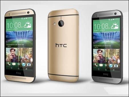 El HTC Mini 2 ya está a la venta en España