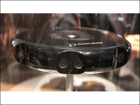 Samsung Project Beyond-00