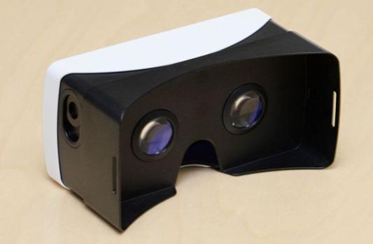 LG presenta sus gafas de realidad virtual VR para G3