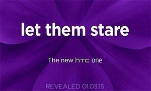 Nuevo HTC One será lanzado el 1 de marzo