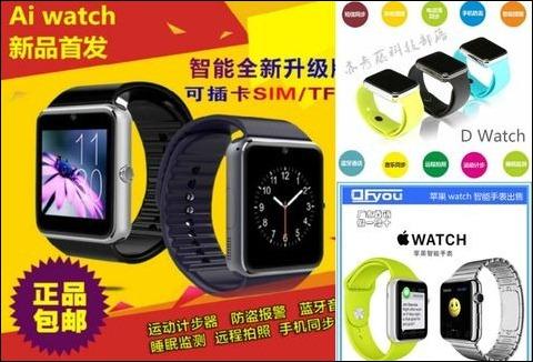 Clones y copias piratas del Apple Watch inundan China
