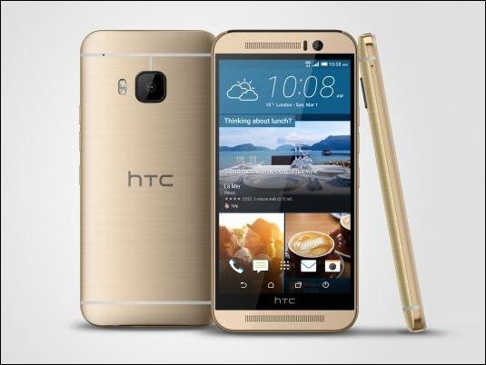 HTC-ONE.m9-01