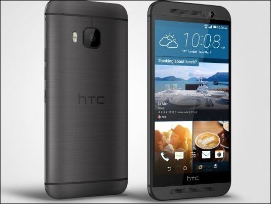 HTC-ONE.m9-04
