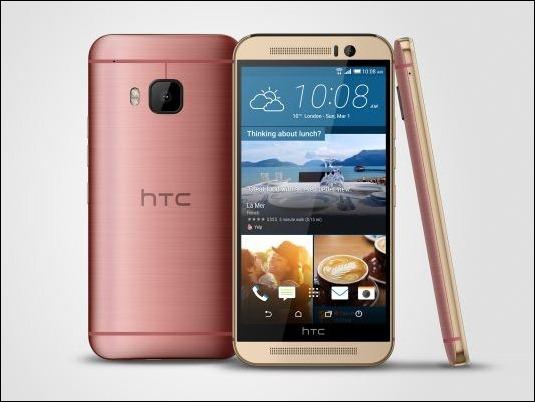#MWC15: HTC One M9, más potente y elegante