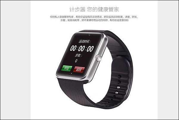 Lanzan en China un clon del Apple Watch