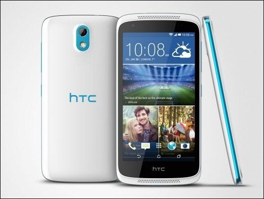 HTC Desire 626G Dual SIM: Un smartphone de gama media que ofrece más de lo que esperaba