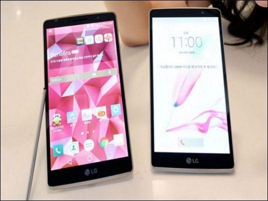 "LG G Stylo, un gigante ""phablet"" con pantalla de 5,7 """