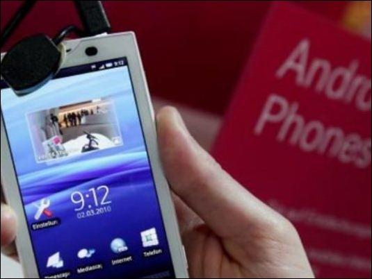 """""""Find my phone"""", la nueva herramienta revolucionaria de Google"""