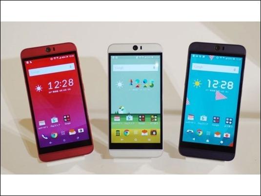"""Llega el HTC Butterfly 3, un smartphone resistente al agua y con pantalla de 5,2"""" con resolución QuadHD"""