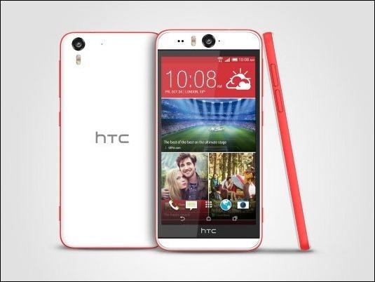 Los mejores selfies con HTC Desire EYE