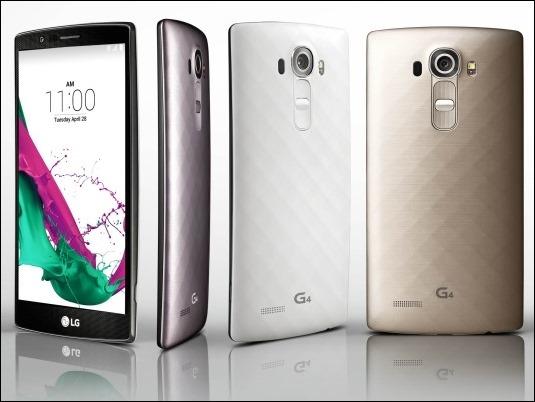 El LG G4 a fondo