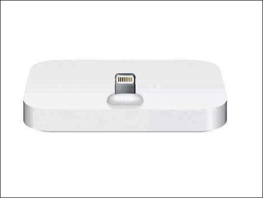 Apple lanza otro accesorio Lightning caro