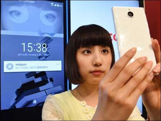 Presentan el primer smartphone que usa el iris del usuario como identificador de seguridad
