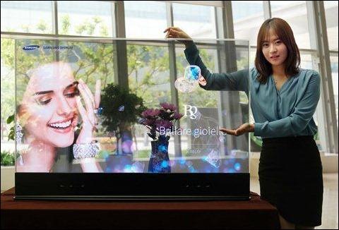 Las tres increíbles pantallas futuristas de Samsung
