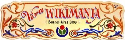 Wikimania-2009
