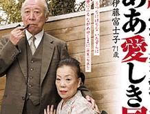 La industria del porno protagonizado por ancianos y maduros crece en Japón